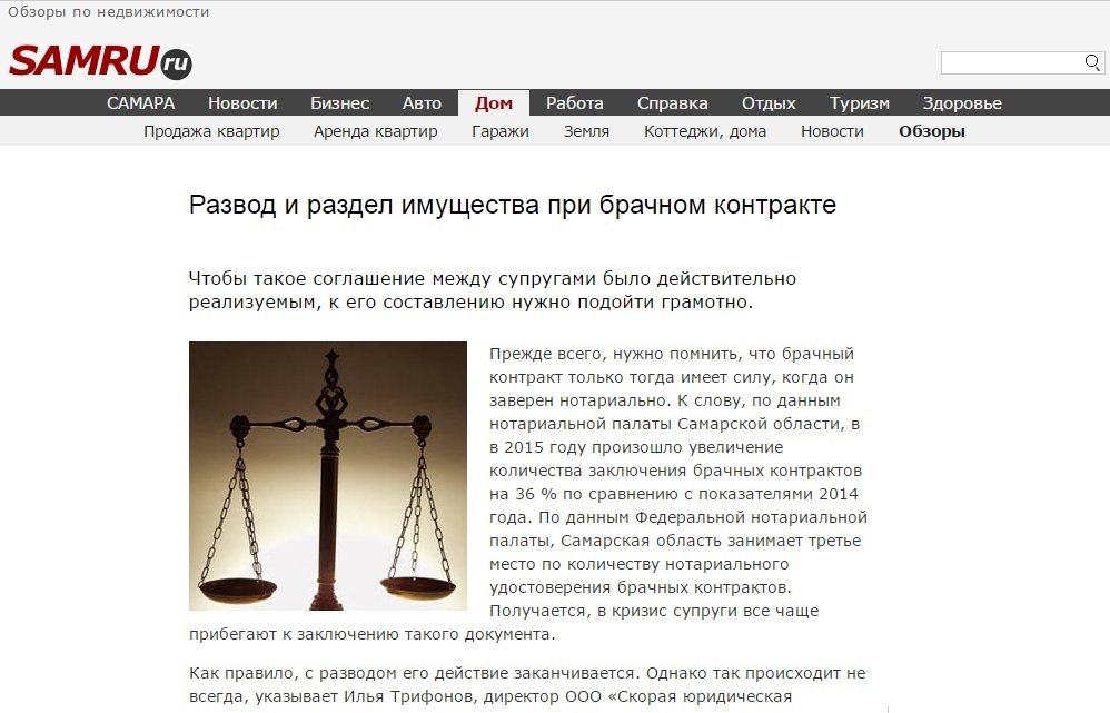 юридическая консультация на мичурина