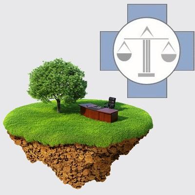 юридическая консультация по земельной собственности