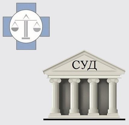 юридическая консультация организация ооо